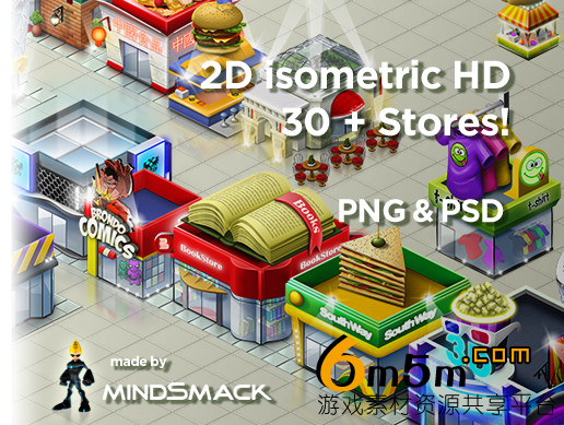 unity 2D现代建筑素材2D Isometric Store Buildings HD 1.0